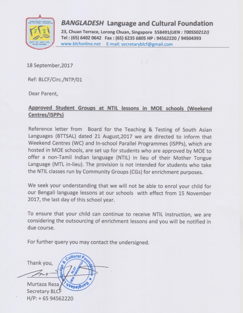 LETTER TO PARENTS OF STUDENTS ON ENRICHMENT PROGRAMME.jpg