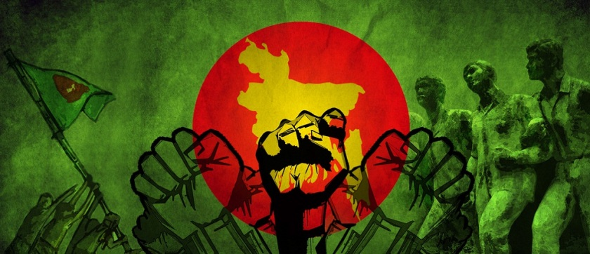 bangladesh-victory-day-cover-photo