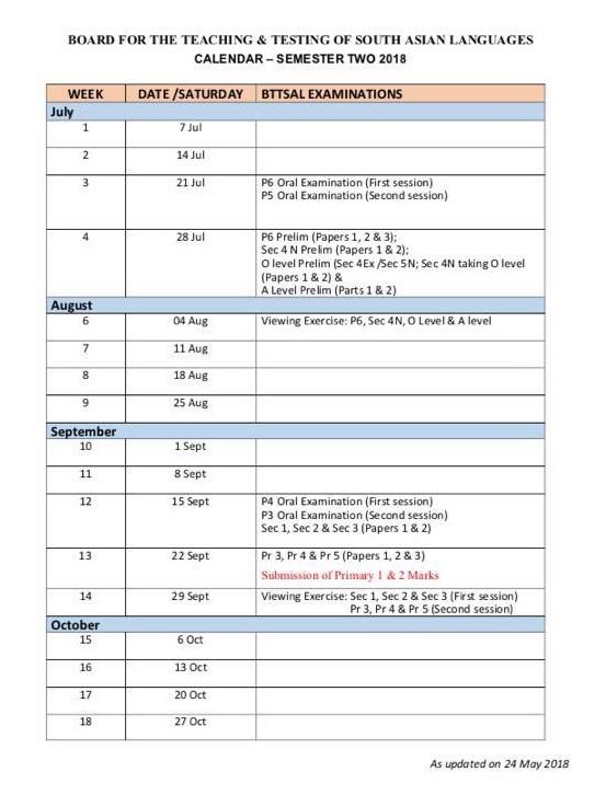 bttsal calendar